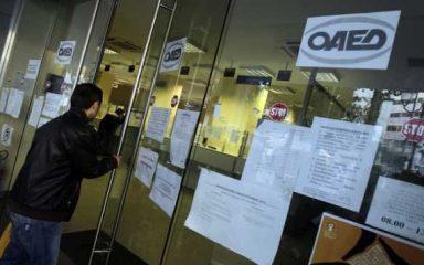 ΟΑΕΔ: Ξεκινούν οι αιτήσεις για τις 5.066 προσλήψεις στα δασαρχεία