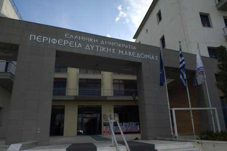 Υπεγράφη η σύμβαση για τον καθαρισμό των ερεισμάτων και των νησίδων στο εθνικό δίκτυο της Περιφέρειας Δυτικής Μακεδονίας