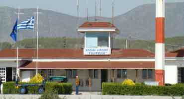 Ακυρώθηκε η προγραμματισμένη για σήμερα πτήση προς το αεροδρόμιο Κοζάνης