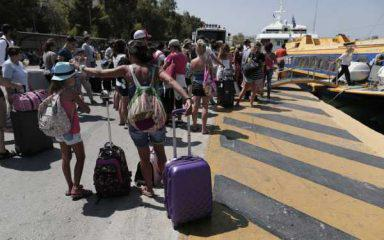 ΟΓΑ κοινωνικός τουρισμός: Εκπνέει το περιθώριο για την παραλαβή των δελτίων