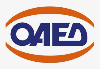 ΟΑΕΔ: Κλείνουν τη Δευτέρα οι αιτήσεις για το πρόγραμμα απασχόλησης 10.000 ανέργων