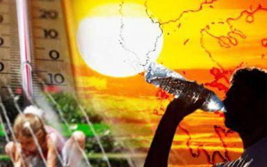 Συμβουλές από το ΚΕ.Π.ΚΑ. για την αντιμετώπιση υψηλών θερμοκρασιών