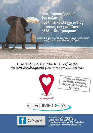 images_B_NewSite_2016_9-2016_21-9_euromedika