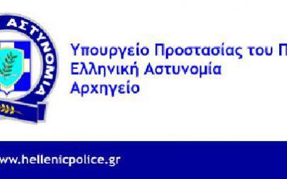 Διακόπηκε η κυκλοφορία όλων των οχημάτων στο 1ο χλμ ΕΟ Χιονάτου- Νεστορίου