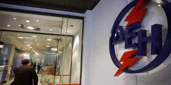 ΔΕΗ: Αναστολή αποκοπών ρεύματος σε πελάτες με ληξιπρόθεσμες οφειλές