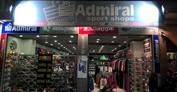 cc97e7eac2e Επιλεγμένα καταστήματα αθλητικών ειδών στην Κοζάνη - Πρωινός Λόγος ...