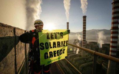 Greenpeace: Πραγματική ενεργειακή κρίση είναι ο ενεργοβόρος κτιριακός τομέας της χώρας
