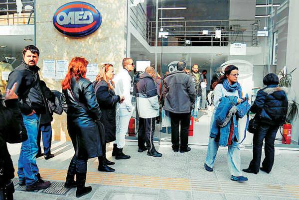 ΟΑΕΔ: Έρχεται κανονισμός υποχρεώσεων με… ποινές για ανέργους!