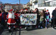 Συγχαρητήριο της Διευθύντριας Δευτεροβάθμιας Εκπαίδευσης Κοζάνης για τον 1ο Δρόμο Αγάπης