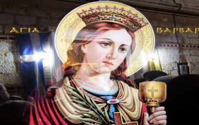 Αγία Βαρβάρα, η Προστάτιδα των λιγνιτωρύχων
