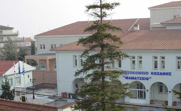 Το  Σωματείο Νοσηλευτικού Προσωπικού Δυτικής Μακεδονίας καταδικάζει το περιστατικό βίας στο Μαμάτσειο εις βάρος νοσηλεύτριας