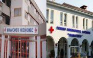 Πόσο λειτουργικό είναι το 48ωρο για τους γιατρούς του Μαμάτσειου-Μποδοσάκειου;