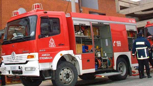 Κοζάνη: Ειδοποίησαν την πυροσβεστική για φωτιά, αλλά τελικά επρόκειτο για μπάρμπεκιου!