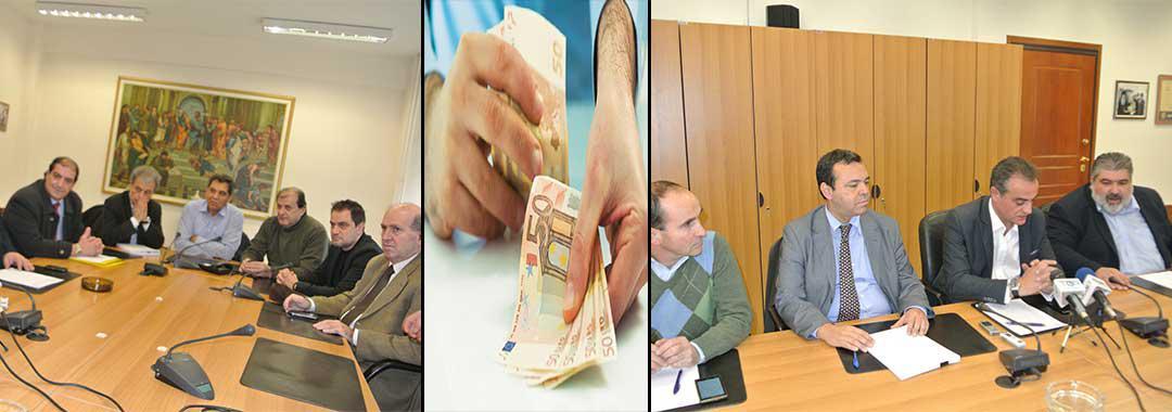 Συστήνεται Ταμείο Ανάπτυξης για τις Επιχειρήσεις της Δυτικής Μακεδονίας