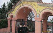 Προχωράει η ανέγερση της νέας πτέρυγας του Τιάλειου Γηροκομείου Κοζάνης