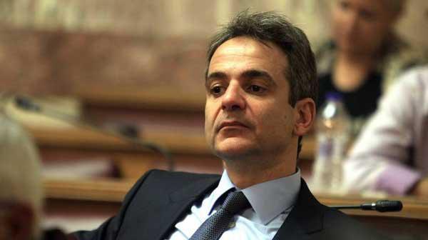Κυριάκος Μητσοτάκης – Ένας χρόνος στην ηγεσία της Ν.Δ.: Με δράσεις εκσυχρονισμού στο κόμμα, με κατάρτιση ρεαλιστικού προγράμματος αναγέννησης για την Ελλάδα