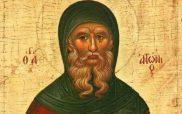 Θαύμα Αγίου Αντωνίου: Θεραπεία καρκινοπαθούς στην Καστανιά Σερβίων!