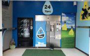 www.apoprwtoxeri.gr: Η νέα ιστοσελίδα για το φρέσκο γάλα «Από Πρώτο Χέρι»