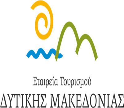 Αποτέλεσμα εικόνας για Εταιρείας Τουρισμού Δυτικής Μακεδονίας