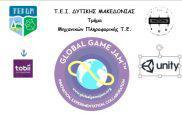 Το Global Game Jam (Παγκόσμιος Αυτοσχεδιασμός Παιχνιδιού) τώρα και στην Καστοριά!