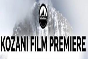 """Έρχεται το """" Frozen Ambrosia"""" στον κινηματογράφο «Ολύμπιον»"""