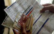 Πώς να πληρώσετε τον λογαριασμό της ΔΕΗ για να «μετρήσει» στο αφορολόγητο