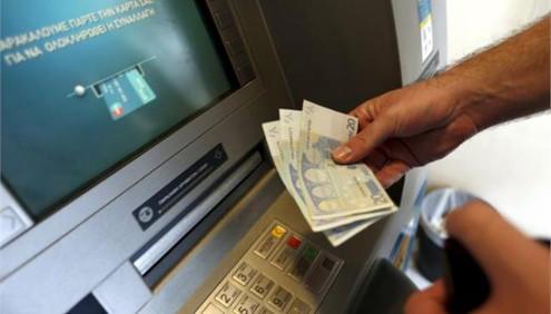 Κάποιες τράπεζες στην Κοζάνη δεν επιτρέπουν το άνοιγμα λογαριασμών μισθοδοσίας