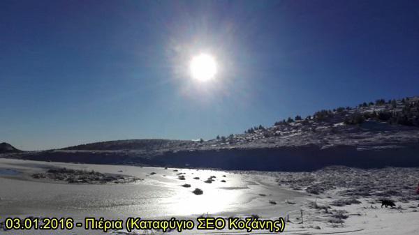Σ.Ε.Ο. Κοζάνης: Ορειβατικές στιγμές 2016