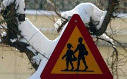 Κλειστά τα σχολεία την Παρασκευή στο Δήμο Φλώρινας