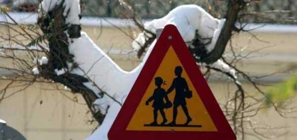 Κλειστά θα παραμείνουν τα σχολεία του Δήμου Κοζάνης την Πέμπτη