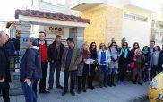 Παράσταση διαμαρτυρίας στην Περιφερειακή Διεύθυνση Εκπαίδευσης Δυτικής Μακεδονίας για τους αναπληρωτές