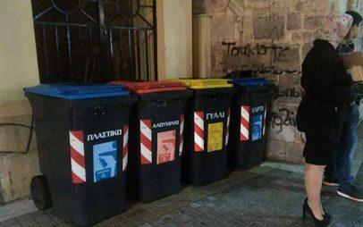 Η πλατεία της Κοζάνης αλλάζει όψη: κάδοι ανακύκλωσης, λούνα παρκ και πλανόδιοι