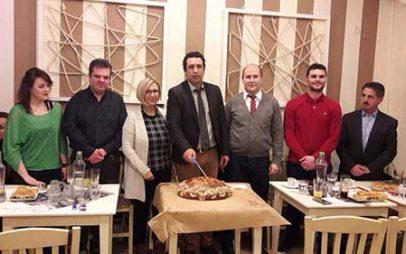 Έκοψε τη βασιλόπιτά του το ΚΕΠΚΑ Δυτικής Μακεδονίας