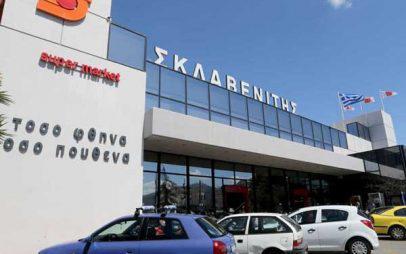Ξεκινά η εποχή Σκλαβενίτη στην αλυσίδα «Μαρινόπουλος» από 1η Μαρτίου