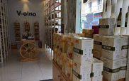 Σαρακοστιανά εδέσματα στην κάβα-παντοπωλείο V-oino της Κοζάνης