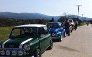 Ξεκίνησε η 4η Εαρινή Βόλτα των Φίλων Κλασικού Αυτοκινήτου Δυτικής Μακεδονίας