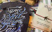Η προσφορά του prlogos.gr: μια αντρική μπλούζα από τα ενδύματα Καζαντζίδης και ένα «Μάρτη» από το Γαϊτανάκι