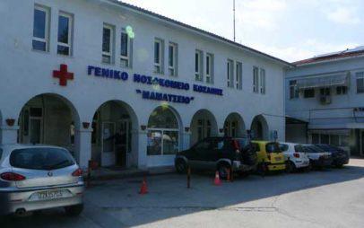 Πάσχα στα νοσοκομεία Κοζάνης και Πτολεμαΐδας με εφημερίες