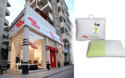 Η προσφορά του prlogos.gr: Ένα μαξιλάρι Aloe Standard από τη Media Strom Κοζάνης