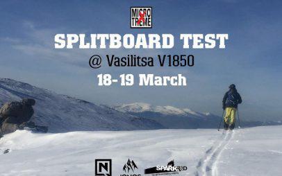 Splitboard τεστ στη Βασιλίτσα Γρεβενών στις 18-19 Μαρτίου