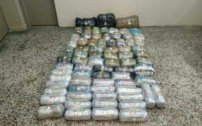 Εξαρθρώθηκε εγκληματική ομάδα στην Καστοριά που διακινούσε ποσότητα ακατέργαστης κάνναβης 87 κιλών