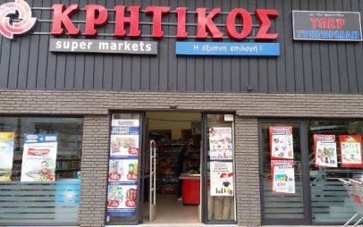 Σπύρος Γρηγοριάδης: «Αγοράζουμε φτηνά για να πουλάμε ακόμα πιο φτηνά»