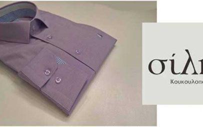 Η προσφορά του prlogos.gr: ένα ανδρικό πουκάμισο Poligianni από το κατάστημα «Σίλη»