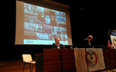 Το 18ο Πανελλήνιο Συνέδριο AHEPA HELLAS στην Κοζάνη