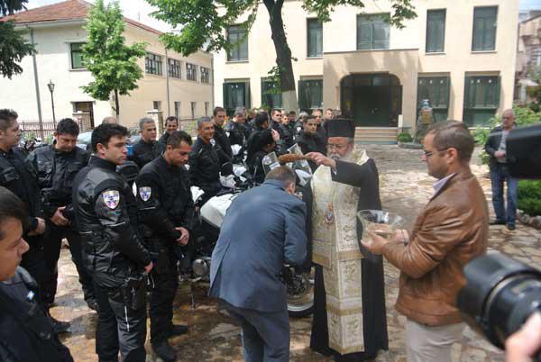 Αγιασμός των Ομάδων Δίκυκλης Αστυνόμευσης ΔΙ.ΑΣ από τον Μητροπολίτη Σερβίων και Κοζάνης