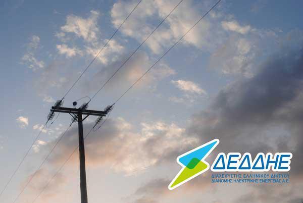 Διακοπή ρεύματος την Τρίτη 27 Ιουνίου σε αρκετές περιοχές