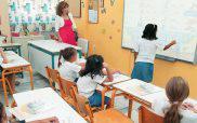 Μπαράζ αλλαγών στην Εκπαίδευση με τριετές σχέδιο