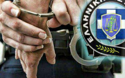 Δραστηριότητα μηνός Μαΐου των  Αστυνομικών Υπηρεσιών της Δυτικής Μακεδονίας