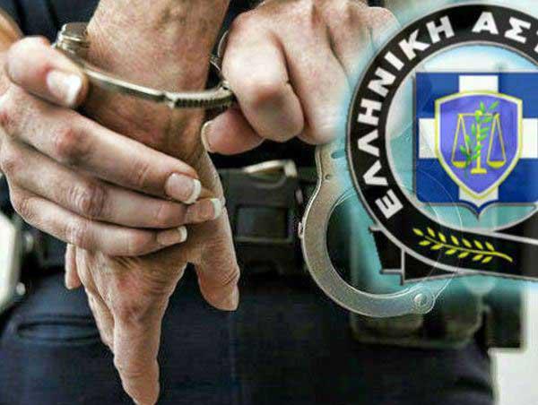 Συνελήφθη 48χρονος με Ένταλμα Σύλληψης της Interpol Αλβανίας για πλαστογραφία