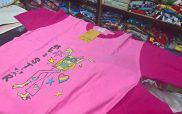 Η προσφορά του prlogos: Μια κοριτσίστικη πιτζάμα από το κατάστημα Falcon